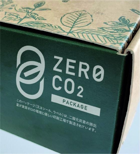 「CO2ゼロ印刷」マーク製品